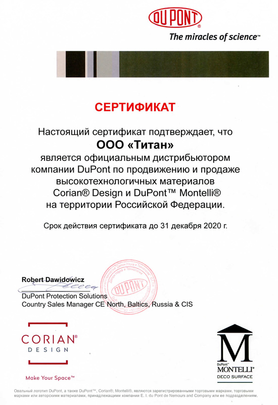 TITAN-official-distributor
